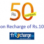 Rs.10 and Get Rs.50 Cashback from Freecharge