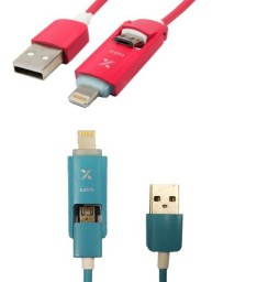 Buy Hitech USB Cable at FLAT 62% OFF.