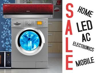 homeElectronicsSale