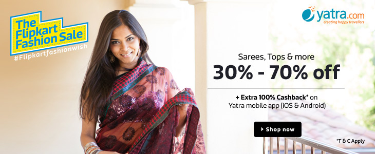 saree offer