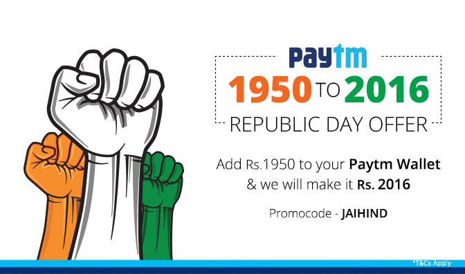 Republicday offer