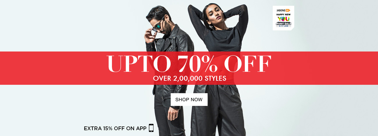 Jabong 50 discount coupon